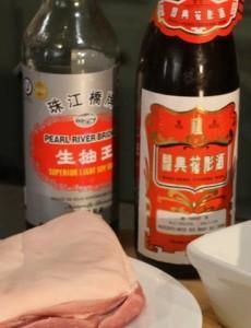 Masterstock ingredients 1